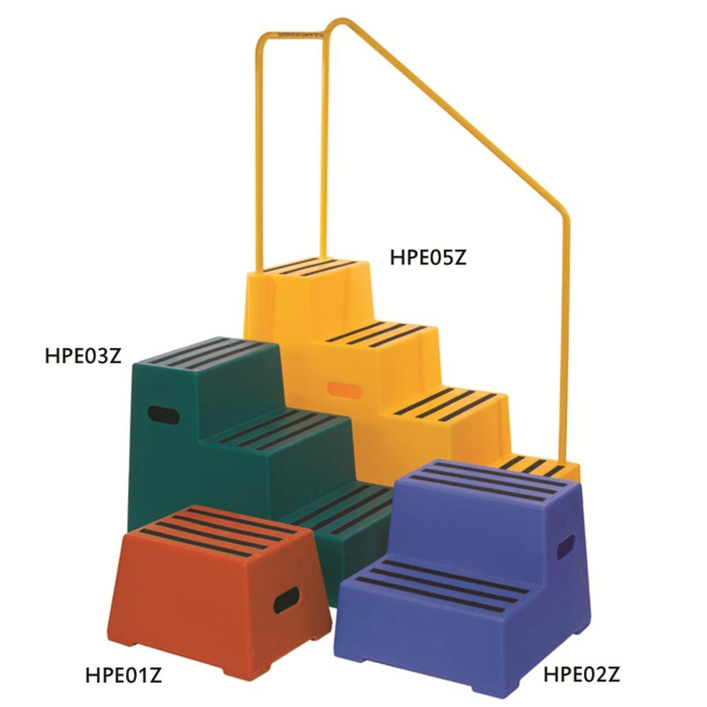 Plastic Handy Steps